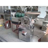 Quality Stainless Steel Vertical Milling Machine Pulverizer Machine For Pharmaceutical / Chemical for sale