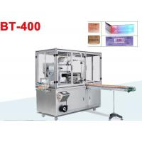 Wholesale Multi Functional 3d Outer Cosmetic Packaging Machine Automatic Film Wrapping Machine from china suppliers