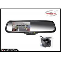 Wholesale 480 X 272 Resolution Rear View Mirror Camera RecorderWith LCD Panel Embedded from china suppliers