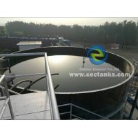 Wholesale Industrial And Potable Water Treatment , Wastewater Treatment Tank from china suppliers