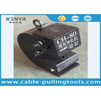 Wholesale 50T Max 16mm Hydraulic Hole Punch Machine With Electric Pump from china suppliers