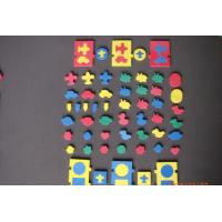 Wholesale Colorful  Kids Sponge Toys  Soft Environmental  / EVA Foam Puzzle from china suppliers