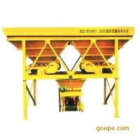 Wholesale fixed type hopper unload material to truck from china suppliers