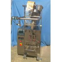 Wholesale High Speed Chilli Powder Packing Equipment / Automatic Powder Packaging Machine from china suppliers