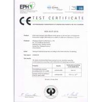 Lonson Flooring Co.,Ltd Certifications