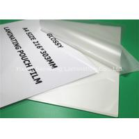 Quality Document Size Hot Pouch Laminating Film A4 With Transparent PET Material for sale
