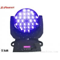 Quality Energy-Saving And Environment-Protective 108PCS RGBW LED Moving Head Lights   X-7 for sale