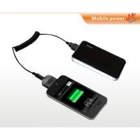 Wholesale Mobile phone backup 2400 mAh Portable Emergency Charger for iPod iPhone 3G 3GS 4s MP4 IPAD from china suppliers