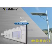 Wholesale IP 65 Waterproof  LED Solar Street Lights Sun charge Lithium Battery from china suppliers