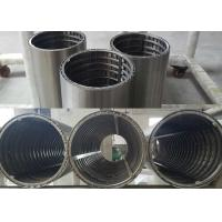 Wholesale OD 190mm Wedge Wire Screen Filter Element With Reinhance Wire Inside from china suppliers