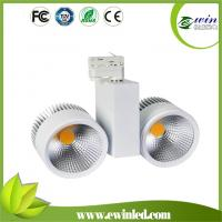 Wholesale 2*50W Track Light double heads Design 120Lm/W Cob Led Track Lighting from china suppliers