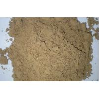 Wholesale Vegetable Source Amino Acid Organic Fertilizer Powder 40% With Ammonium Sulphate from china suppliers
