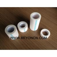 Wholesale Microporous Tape Medical use with Excellent  Adhesive Performance Hypoallergenic from china suppliers