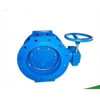Wholesale Double Offset Butterfly Air Pressure Relief Valve 2 inch~36 inch Casting Valves from china suppliers