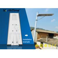 Wholesale High Brightness LED Street Lamp 3000-3300 Lumens Automatic Street Light from china suppliers