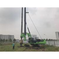 Wholesale KR 280 Max torque Hydraulic Piling Rig 280 kN 80 m depth Pile Driving Rigs from china suppliers