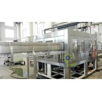 Buy cheap Automatic PLC Hot Fruit Liquid Filling Machine High Capacity from wholesalers
