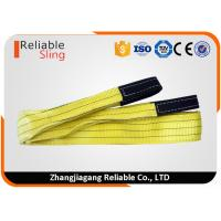 Wholesale 3 Ton Yellow Polyester Flat Webbing Sling Industrial Rigging Straps From 1m to 12 m from china suppliers