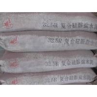 Wholesale Ordinary Portland Cement for P. O52.5r from china suppliers