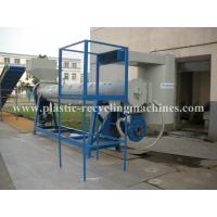 Wholesale Automatic Electric Waste Recycling Pet Bottle Label Remover Machine from china suppliers