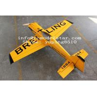 Quality MXS-R 55cc remote control plane for sale