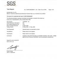 Hongge (Guangzhou) Paper  Co., Ltd Certifications