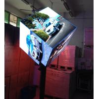 Wholesale Six Faces 2000 nit Curved Led Displays Video Wall , Ph3mm Led Cube Display from china suppliers