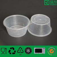 Quality plastic food container 1250ml for sale