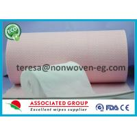 Wholesale Antibacterial Dry Disposable Wipes Cleaning For Hospital 2 Rolls Per Pack from china suppliers