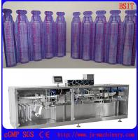 Wholesale standard type plastic bottle forming and filing and sealing machine used for oral liquid/drink from china suppliers