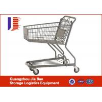 Wholesale 4-Wheels Supermarket Shopping Carts 80L With High Capacity from china suppliers