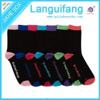 Wholesale Jacquard cotton knitted ladies leisure ankle sock from china suppliers