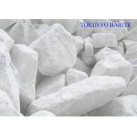 Wholesale Chemical Grade Barium White Barite Ore Minerals for Papermaking Industry from china suppliers