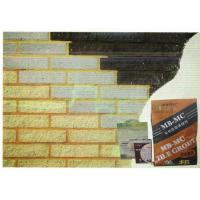 Wholesale 3mm Yellow Wall Tile Grout Harmless For Swimming Pool Cement Tiles from china suppliers
