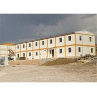 Wholesale Galvanized Fireproof Prefabricated Steel Structure Building For Office , Accommodation from china suppliers