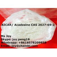 Wholesale AICAR / Acadesine AMPK Activator CAS 2627-69-2 High Purity SARM Powder from china suppliers