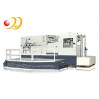 Wholesale High - Precision Cutting Machines For Paper , Cutting Paper Machine from china suppliers