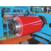 Wholesale Architecture / ornament Prepainted Galvanized Color Coated Steel Coil With GB / ASTM from china suppliers