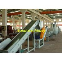 Wholesale 45# PE Film Recycling Machine / Automatic PET Recycling Plant from china suppliers