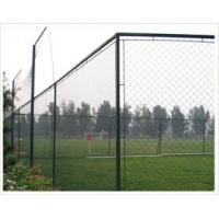 Wholesale GALFAN (Zn5AL) Coated Chain Link Fence, Chain Link Fence Mesh from china suppliers
