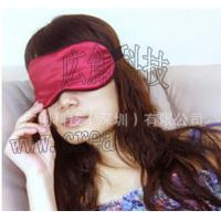 Wholesale USB Massage Eyeshades from china suppliers
