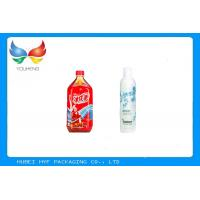 Quality High Adaptability Stretch Film Wrapping Roll For Soft Beverage Bottle Labelling for sale