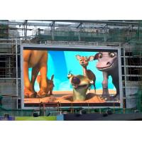 Wholesale P12 Concert Led Video Wall Rental / 2R1G1B Outdoor Led Screen Advertising from china suppliers