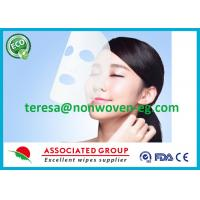 Wholesale Pure Moisture Mask Sheet from china suppliers