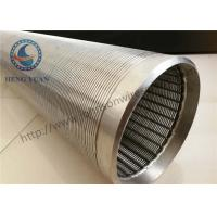 Wholesale High Strength Water Well Screen Pipe , Steel Well Casing Pipe For Water Supply Systems from china suppliers