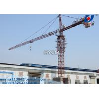 Wholesale 65m Jib Long 10t Load QTZ6518 Topkit Tower Crane Block or Split Mast Section from china suppliers