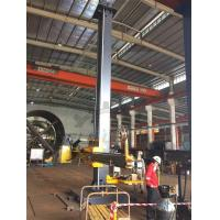 Wholesale Welding Column Boom Manipulator for Metal Pipes Tanks Pressure Vessels 6m Diameter from china suppliers