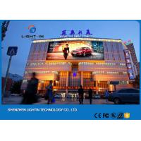 Quality Advertising Video Wall LED Energy Saving Module P6 Outdoor SMD LED Screen Customized Cabinet Size for sale