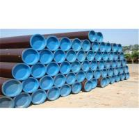 Wholesale Industrial 3 Inch API 5L Steel Pipe X46 X52 Type Welded Tube from china suppliers
