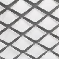 Buy cheap Stainless Steel Expanded Metal Mesh from wholesalers